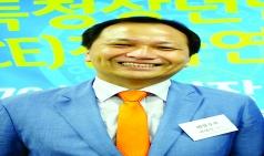 【정견발표문】 전국CE 제70회 회장 후보 권제혁 집사