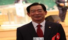 제48회 수석부회장 강대호 장로 정견발표문