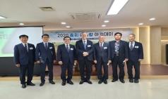 총회이슬람대책대책위원회 『2020총회이슬람아카데미』