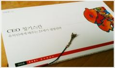 【칭기스칸의 편지】