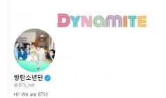 """【최성관의 수다】 """"방탄소년단(BTS) 군인이 돼라!"""""""