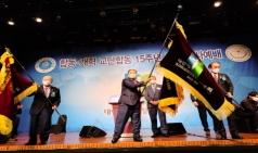 합동·개혁 교단합동 15주년 기념 감사예배