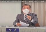 """【나쁜 차별금지법 반대】 """"더불어민주당 이상민 의원의 차별금지법안 반대한다!"""""""