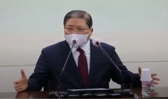 【총회장 소강석 목사 긴급기자회견】