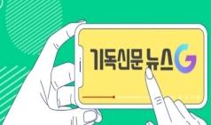 【최성관의 수다】 충청도 사람, 최무룡 장로의 어법