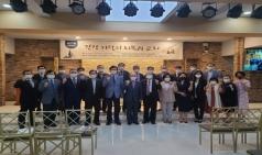 한국교회법학회  제27회 학술세미나
