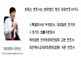 【인터뷰】 법무법인 평강 대표변호사 최득신 장로 ⓶