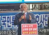 국민혁명당 기자회견