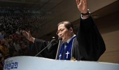【발제】 한국교회 연합기관, 하나가 될 수 없을까? ⓶