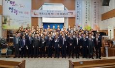 【목포서노회 제132회 정기회】 131개 교회, 27개 당회 유지